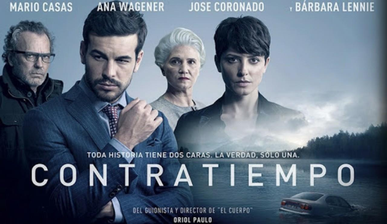 One of the best movies from Spain