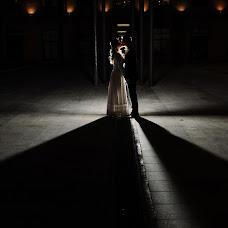 Wedding photographer Anastasiya Chereshneva (Chereshka). Photo of 05.11.2017