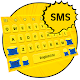 SMS Yellow Cartoon Keyboard-Chat SMS Keyboard Download on Windows