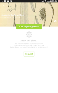 Gardenia- screenshot thumbnail