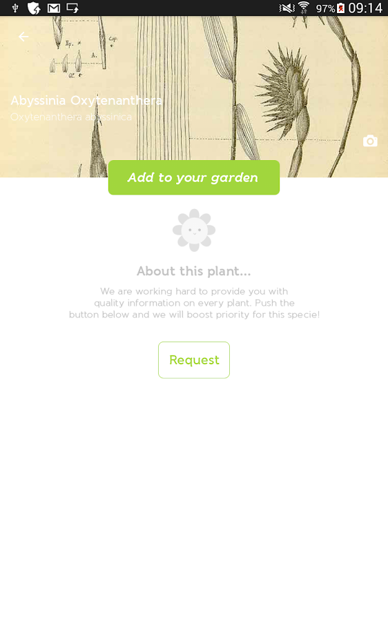 Gardenia- screenshot