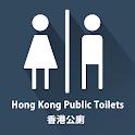 香港公共厕所