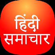 All Hindi News - Samachar, Jagran, NavBharat Times
