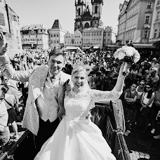Wedding photographer Tatyana Zheltova (Joiiy). Photo of 16.11.2016