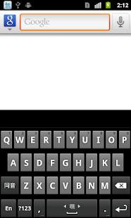 App 嘸蝦米輸入法Boshiamy IME APK for Zenfone | Download