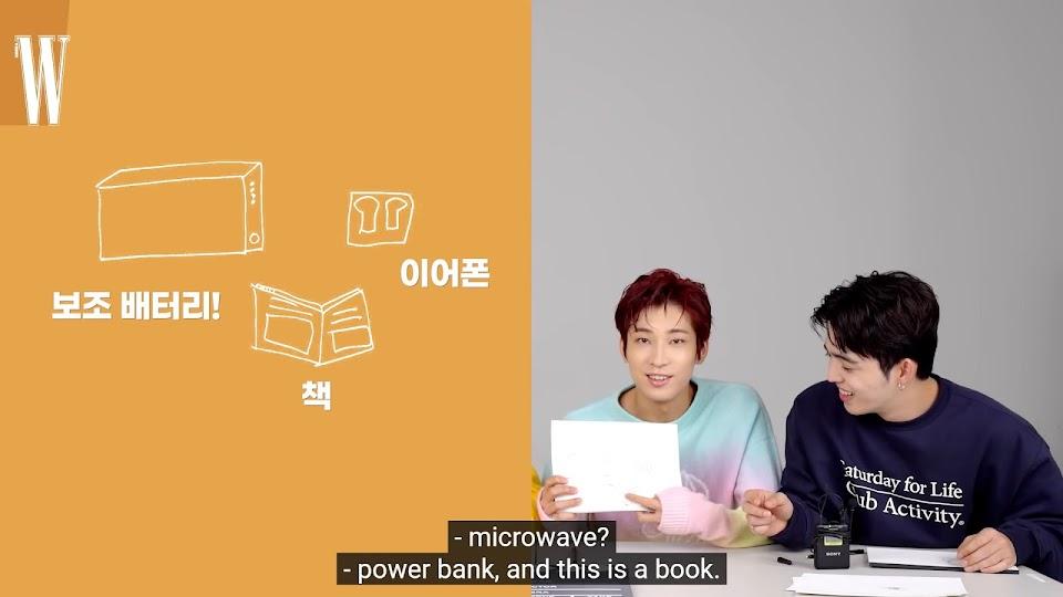 2 seventeen w korea wonwoo