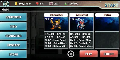 Cloud Circus - High Speed Shooting Game (PvP) screenshot 3