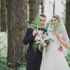 Wedding photographer Natalya Fayzullaeva (Natsmol). Photo of 13.06.2018