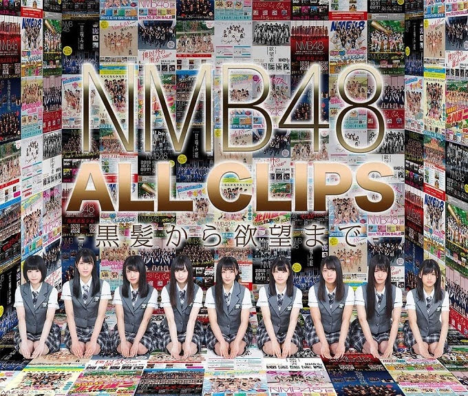 (Blu-ray / ISO) NMB48 ALL CLIPS -黒髮から欲望まで-