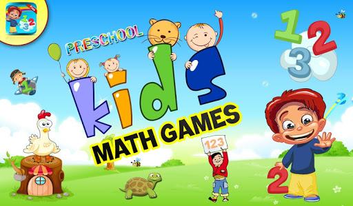 123學前數學遊戲的孩子
