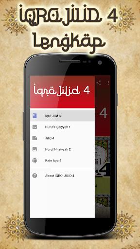IQRO' JILID 4 1.2 screenshots 1
