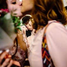 Wedding photographer Tanya Karaisaeva (TaniKaraisaeva). Photo of 02.04.2018