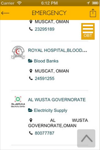 omanbusinesstube- screenshot thumbnail