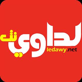 لداوي نت Ledawy.net