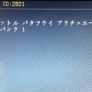 M3 クーペ WD40 E92・'08MYのカスタム事例画像 Yappa M3 ssho!さんの2019年01月22日23:36の投稿