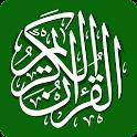 Al Quran (Audio et Tafsir) icon