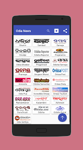 Odia News All Odisha Newspaper Sambad Live Fast - náhled