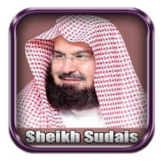 Syeikh Sudais Full Quran Mp3 1 0 latest apk download for Android