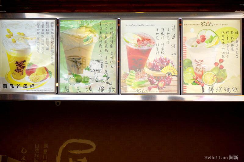 茶本味手作茶鋪,大甲飲料店-8