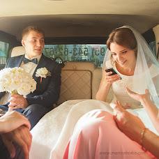 Wedding photographer Marina Boyko (MarinaB). Photo of 28.10.2016