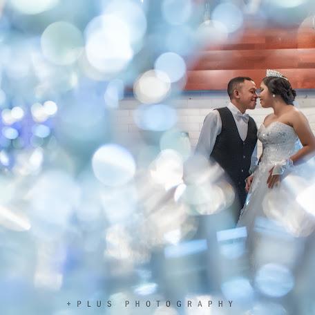 Wedding photographer Dicky Mandaru (dechoz). Photo of 20.12.2016