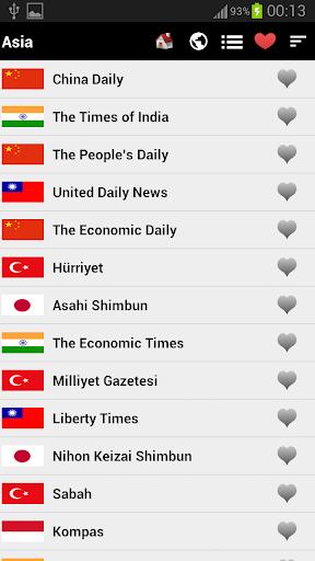 玩新聞App|韓國報紙免費|APP試玩