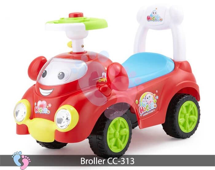 Xe chòi chân oto Broller CC 313 8