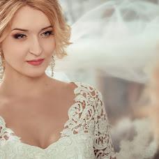 Wedding photographer Marina Demchenko (Demchenko). Photo of 25.06.2018