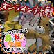 大乱闘 森の友だち学園 対戦 アクション オンラインゲーム - 新作・人気アプリ Android
