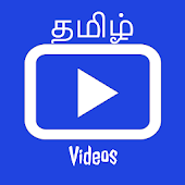Tamil Songs & Videos