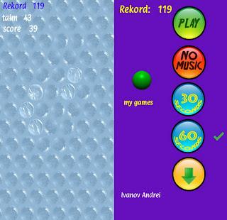 Download пузырчатая пленка пузырь игра For PC Windows and Mac apk screenshot 2