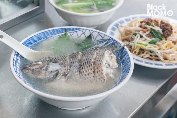 以馬內利鮮魚湯