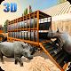 Animal Transport Zoo Edition: Big City Animals (game)