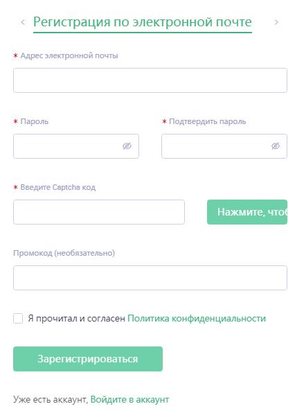 mxc регистрация