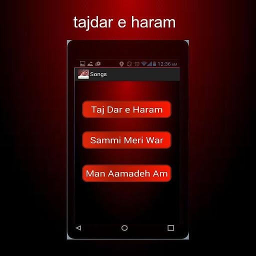 Taj Dar e Haram By Atif Aslam