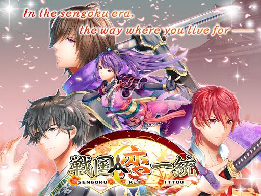 Sengoku love | Otome Dating Sim Otome game  captures d'écran 1