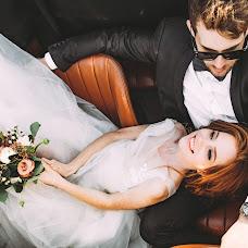 Wedding photographer Aleksandr Meloyan (meloyans). Photo of 11.07.2018