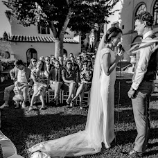 Fotografo di matrimoni Marscha Van druuten (odiza). Foto del 04.10.2018