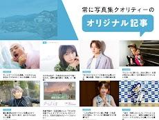 livedoor NEWS - 無料で最新のニュースがサッと読めるのおすすめ画像2