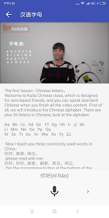 Kada Chinese - Learn mandarin by video teaching - náhled