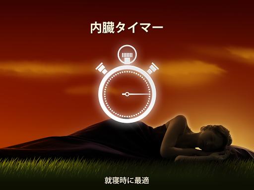 無料健康AppのRelax M Meditation: 睡眠&ヨガ|記事Game