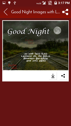 Good Night Images with Love, Love Quotes - Tamil 1.1.4 screenshots 4