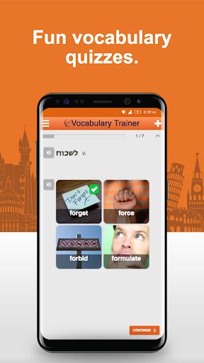 Learn Hebrew Vocabulary Free screenshot