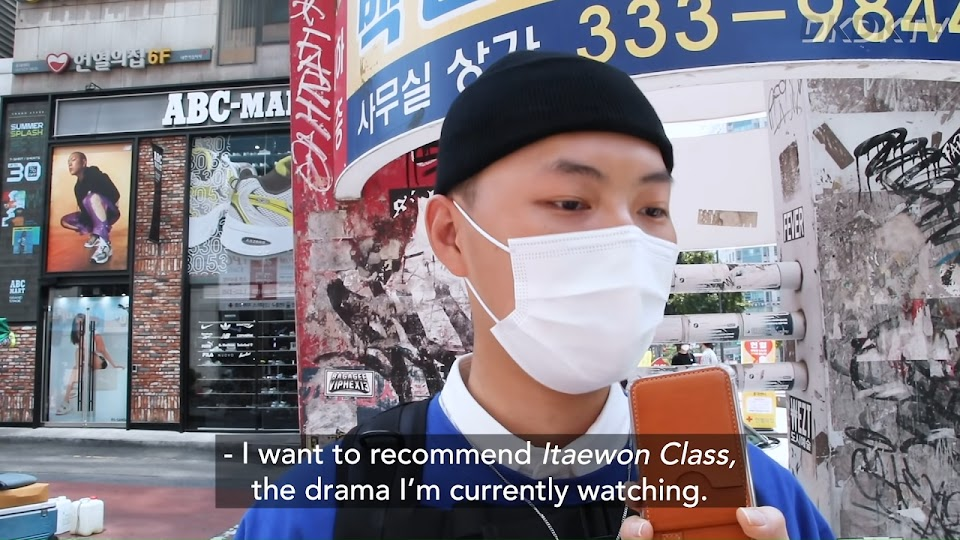 itaewon class dkdktv