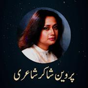 Download App Parveen Shakir Poetry
