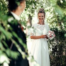 Wedding photographer Alisher Makhmadaliev (Makhmadalievv). Photo of 21.08.2018