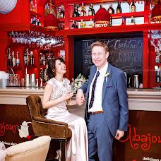 Wedding photographer Liliya Rubleva (RublevaL). Photo of 09.02.2018