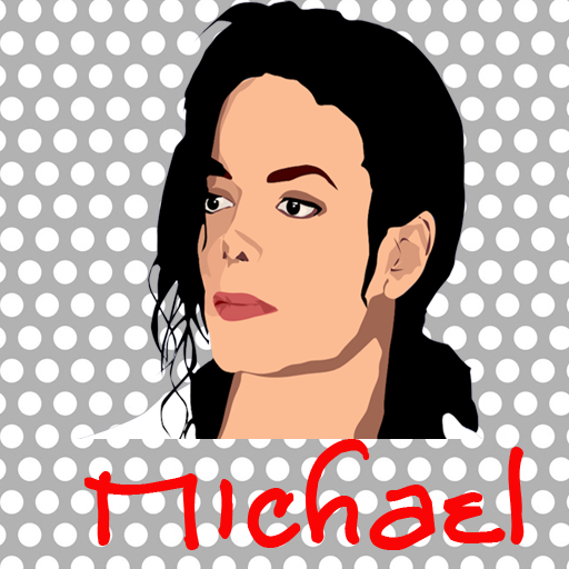 Michael Jackson Music Lyrics