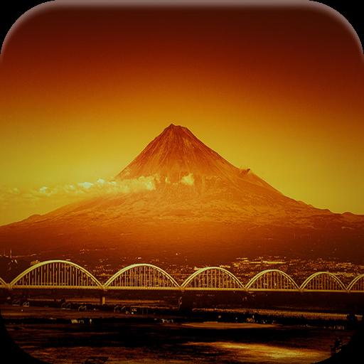 山富士山の壁紙のHD 攝影 LOGO-玩APPs