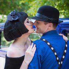 Wedding photographer Tanya Tyulpanova (Tulip). Photo of 25.07.2016